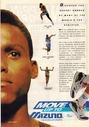 1992_move_up_to_mizuno~1.JPG